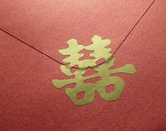30 Chinese wedding Stickers, double happiness decals,  wedding envelope seal, chinese wedding invitation, favor bag seal