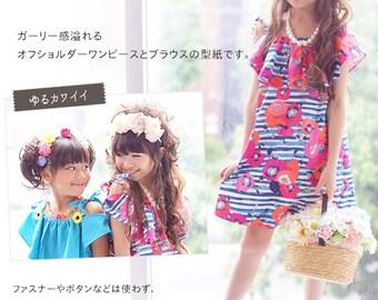 kids Dress Sewing Patterns-90/100/110/120size-Sewing Patterns-PDF DressPattern-for kids