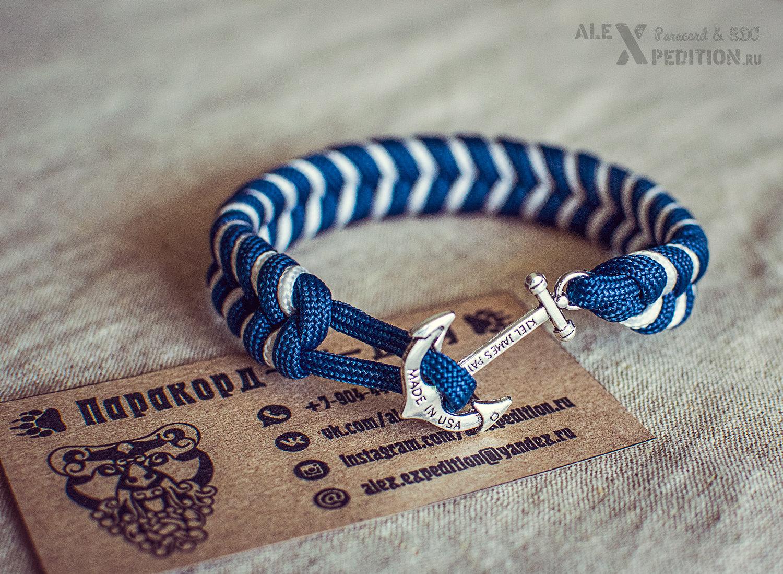 Seaman - Paracord bracelet