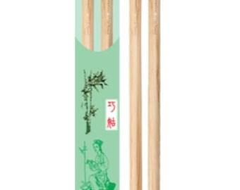 ChiaoGoo 13 Inch (33 cm) Single Point Wooden Knitting Needles (Sizes 17 through 50)