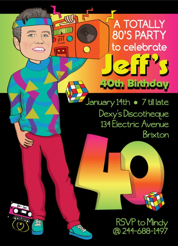Personalized 80's themed 40th birthday party invitations