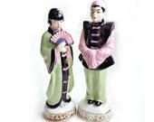 RESERVED for SUE C - Japanese Couple Figurines, Maruyama Occupied Japan Couple, Japanese Geisha Figurine, Japanese Ceramic Porcelain