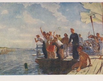 "T. Yablonskaya ""On the Dnieper"" Postcard -- 1956"