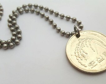 2009 Coin Necklace  - Stainless Steel Ball Chain or Key-chain