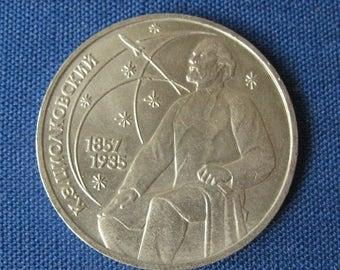 20% Off Sale 1987 One Ruble Coin, Ciolkowski, Cosmonautics Scientist, Space Explorer, Space Collectible