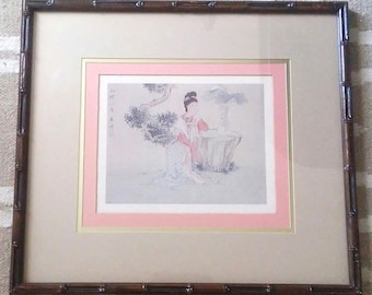 Large Vintage Framed Geisha Print Faux Bamboo Chinoiserie Japan Intercraft Industries Academy Arts Asian Woman Wall Art Pictures - Style 1