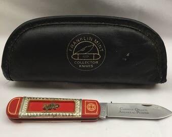 Vintage Franklin Mint Christie-Drawn Amoskeag Pumper Commemorative Knife. Franklin Mint collectable. Franklin Mint Jack knife.