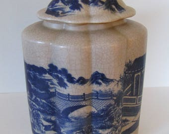 Chinese Scalloped Transfer Ware Lidded Vase-Marked