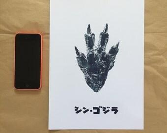 GODZILLA A4 fine art print FOOTPRINT ideal for framing JAPAN