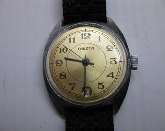 WATCH RAKETA