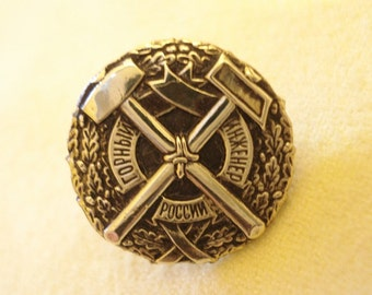Mining Engineer Imperial Russia Badge Pin brass NEW copy
