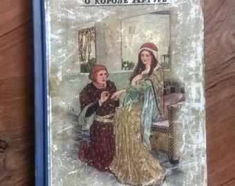 NEW Antique Old Style Remastered Replica Russian Book