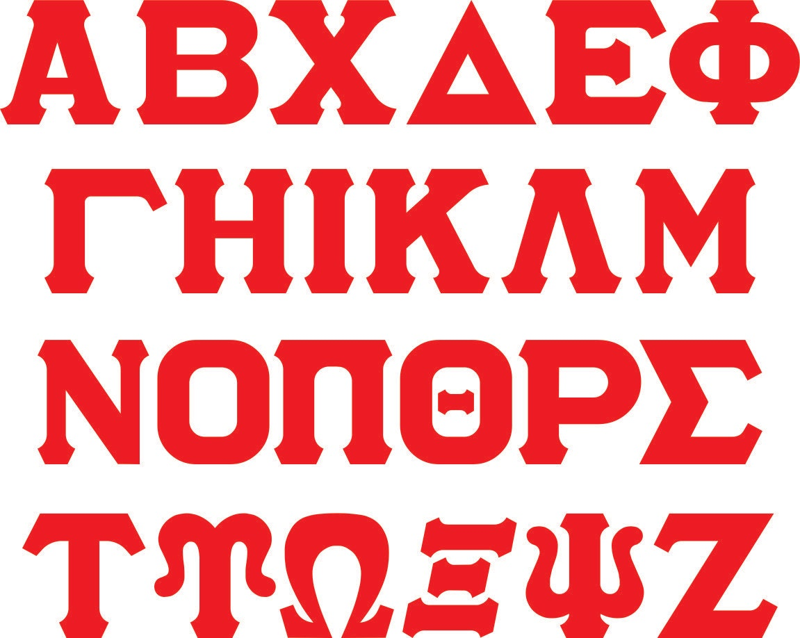 Etsy Greek Letters