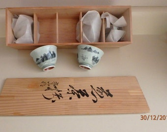 Japanese Tea Cups in Wooden Box