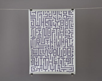 Labyrinth Screen Print Purple on Silver