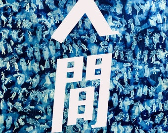 Drown, cyanotype poster , collage art