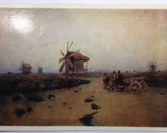 Ukraine Landscape Vintage postcard Artist Vasilkovsky (1854 - 1917) Quiet evening Poltava region Canvas butter Ukrainian Folklore
