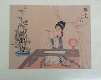 Vintage Silk Japanese Watercolor Painting 3 of 3