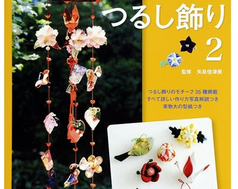 Enjoy making Haning DECORATION Ornament 2 -  Japanese Craft Book