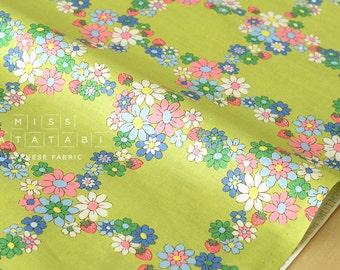 Japanese Fabric Atsuko Matsuyama Fancy Cross - green - fat quarter