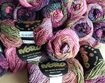 Noro Silk Garden 403