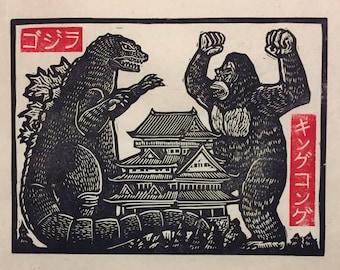 King Kong vs Godzilla Block Print