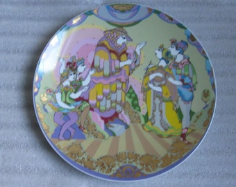"""Rosenthal Germany. Magnificent wall plate. The Magic Flute, Second Act, Sarastro: """"The sunbeams ... """". Bjorn Wiinblad. Ø 33 cm. VINTAGE"""