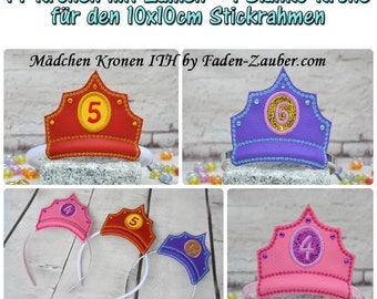 Birthday crowns for girls ITH for 10 x 10 frame
