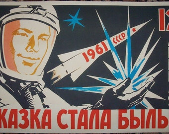 "Russian Soviet Cosmos Gagarin propaganda poster ""1961 The tale became reality!"""