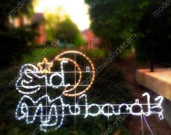 Eid Mubarak Motif Light , Window Sign, Yard Sign