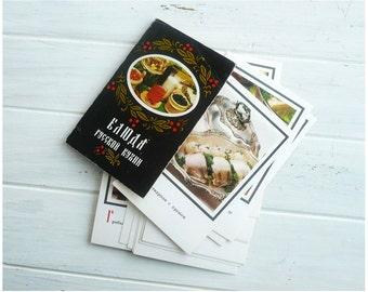 Set of postcards (15 pcs) / Комплект открыток (15 шт.)