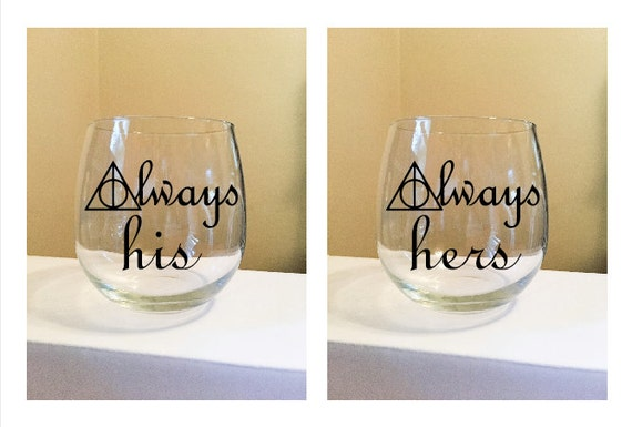 Always His / Always Hers Stemless Wine Glass Set