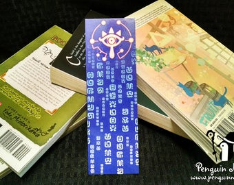 Breath of the Wild Legend of Zelda Bookmark