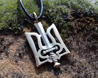 Trident Pendant, Ukraine Symbol Trident Necklace, Ukraine style jewelry, Ukraine Tryzub, Ukrainian Trident,trident necklace, mermaid trident
