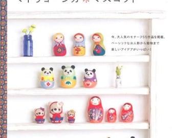 NEEDLE FELT MATRYOSHKA Doll Japanese Craft Book Matryoshka motif mascot Nostalgic Dolly animal