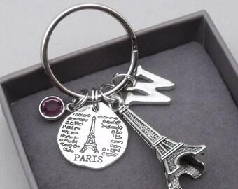 Paris Eiffel tower monogram keyring | paris keychain | eiffel tower keyring | paris accessory | paris gift | letter | birthstone