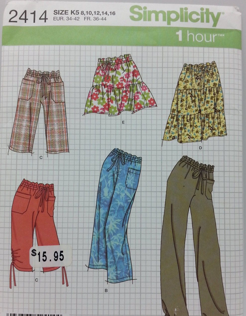 Simplicity 2414 Misses Cotton Pants Pattern Lounging cropped pants ...
