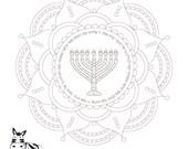 Hanukkah Mandala Decorati...