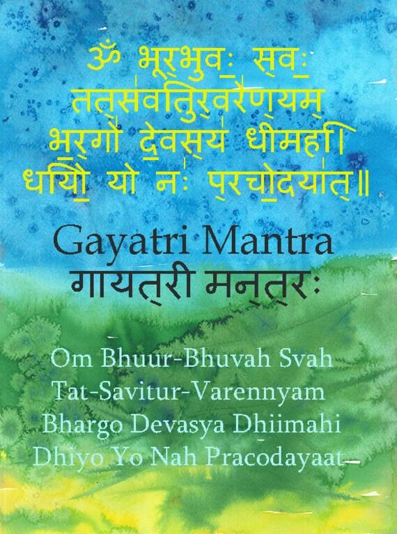 Gayatri Wall decor, Gayatri Mantra Poster, Boho Yoga gift, Gayatri Art Print, Yoga Mantra Print, Meditation art, Indian Ethnic wall decor