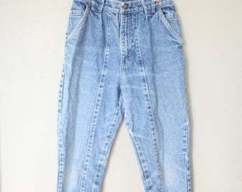 vintage 1980's high rise  mom  jeans denim 26