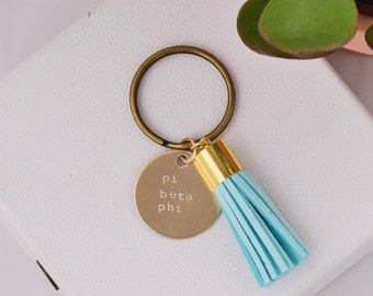 Pi Beta Phi Sorority Keychain, Personalized Pi Phi Sorority Key Chain, Pi Phi Sorority Tassel Keychains, Big Little Keychain