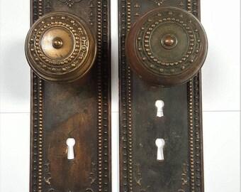 Beaded Antique Brass Entry Door Set 530970