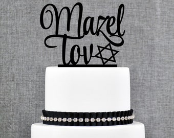 Mazel Tov Cake Topper, Jewish Cake Topper, Celebration Cake Topper - (T319)