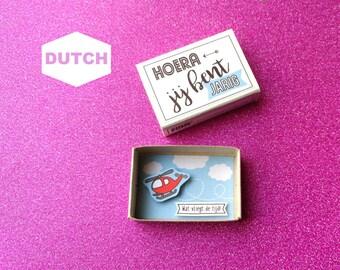 Verjaardagskaartje, Voor Jongens, Rode Helikopter, Dutch Birthday Card, Luciferdoosje, Matchbox Art, Gefeliciteerd, Voor Kinderen, Wolkjes