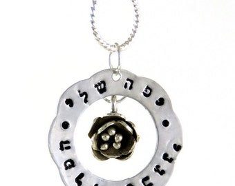 Bat Mitzvah gift, Personalized Hebrew Pendant, Hebrew Necklace, Judaica, Hebrew Letter Jewelry, Hand Stamped, Gift for her, Flower Charm