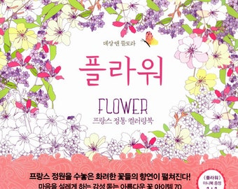 Flower Coloring Book By Dessain Tolra