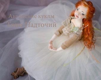 Art doll Tilda