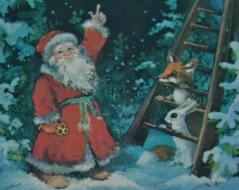 Vintage Soviet postcard Happy New Year, Bunny, Santa, Unsigned card, illustration, Collectible paper, Published in USSR, 1980s