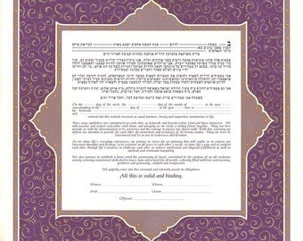Ketubah, Personalized Jewish Marriage Certificate, Modern Ketubah, Custom Wedding Vows, Interfaith, Egalitarian, Traditional marriage Vows
