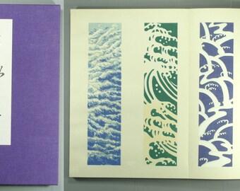 "Japanese vintage original woodblock print , Kawarazaki Shodo, ""Hanashishu #water"""